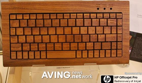 aving-wooden_keyboard-clip.jpg
