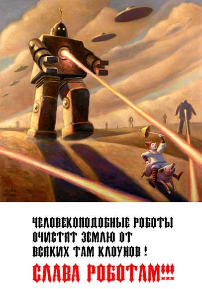 russianroboclown.jpg